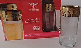 """Набор стаканов для сока 290 мл рис""""Новый Версаче"""" EAV08-402"""