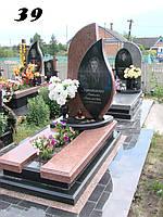 Елітний пам'ятник надмогильний комплекс із граніту на могилу