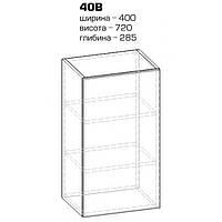 40 верх ГРЕТА мебель-сервис