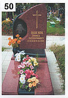 Елітний пам'ятник комплект із граніту лізник на могилу