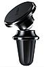 Магнитный автомобильный держатель Roidmi Z1 Black (CXZJ01RM)