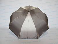 Женский зонт полуавтомат однотонный  с плавным переходом цветового купона, фото 1