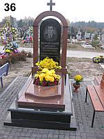 Елітний пам'ятник з аркою та хрестом із червоного граніту лізник