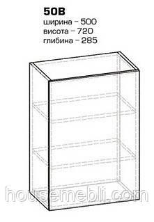 50 верх ГРЕТА мебель-сервис