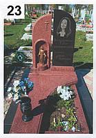 Ексклюзивний пам'ятник комплект із червоного граніту на могилу