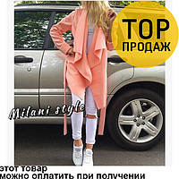 Женское пальто персиковое / пальто женское, стильное, демисезонное, с поясом, тренд 2018