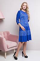 Платье женское нарядное Персик (50-56)Электрик