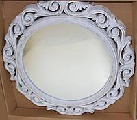 Зеркало настенное круглое, белая рамка, узор, диаметр 40 см