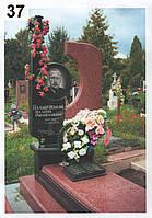 Элитный памятник комплекс гранит №0050