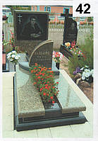 Элитный памятник комплекс гранит №0053