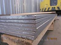 Жаропрочный нержавеющий лист 6 мм,  20Х23Н18, AISI 310S