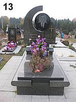 Ексклюзивний пам'ятник на могилу комплекс з маславського граніту