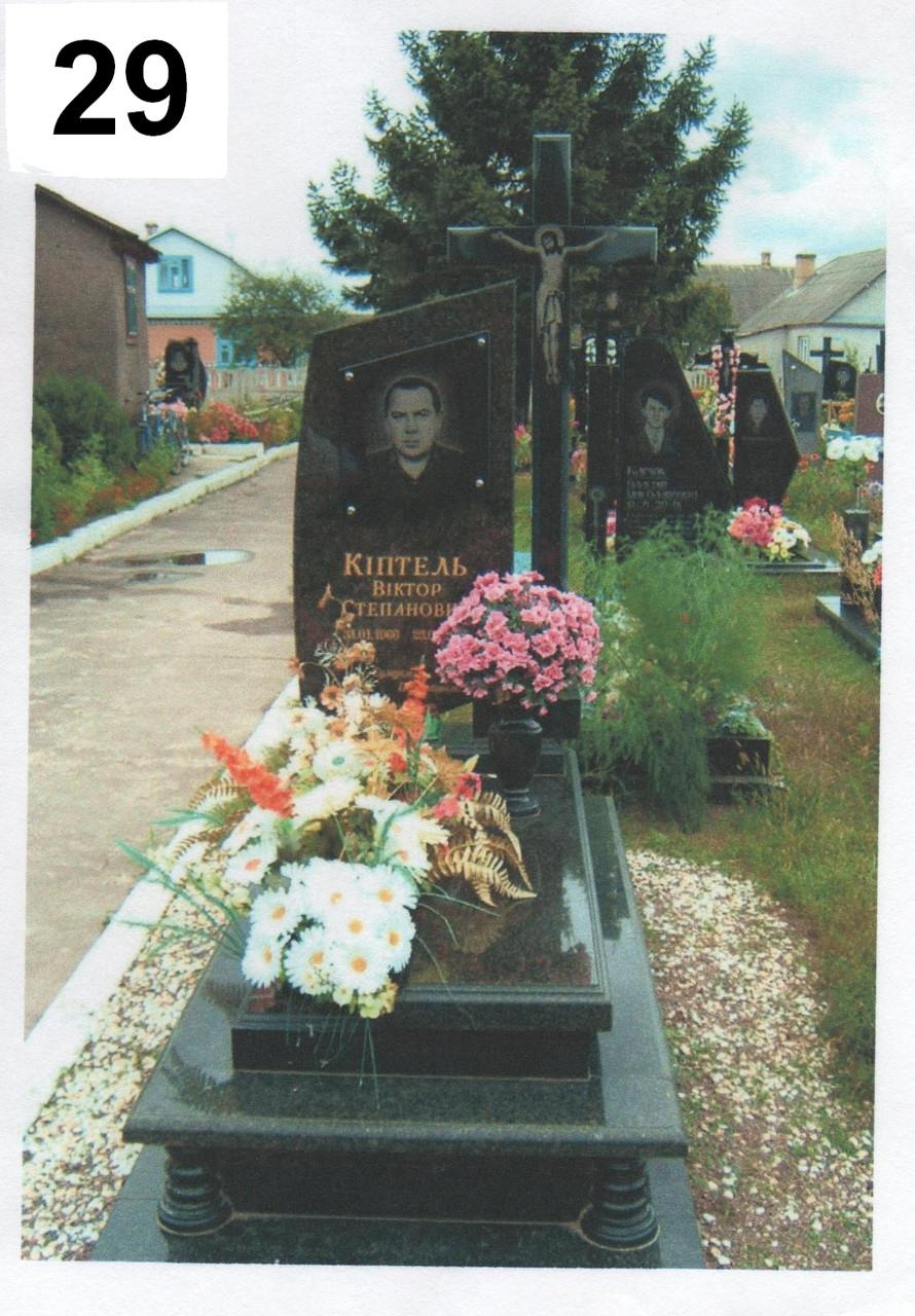 Ексклюзивний пам'ятник хрест на могилу із маславського граніту