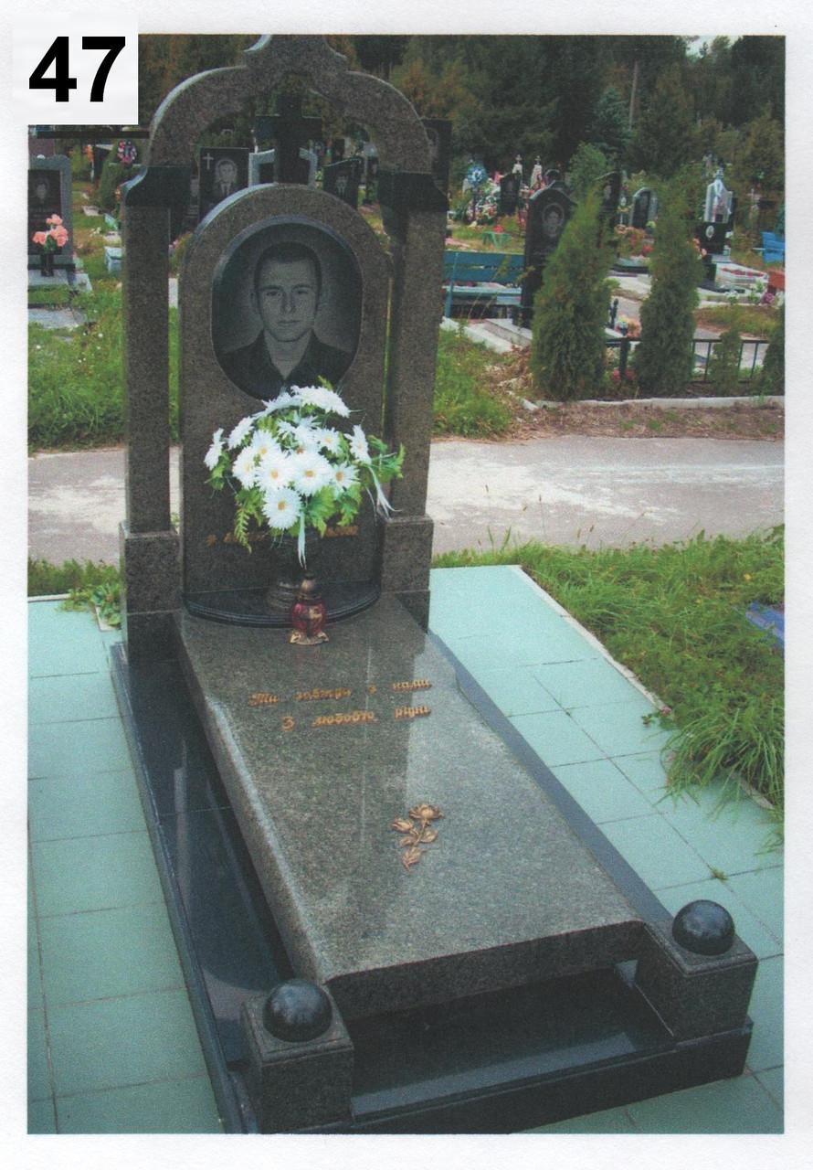 Ексклюзивний пам'ятник комплекс із граніту на кладовище