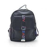 Стильный женский рюкзак ченый цвет love