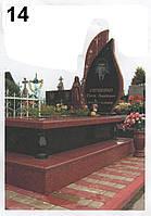 Надмогильний пам'ятник на могилу у вигляді вогню із граніту