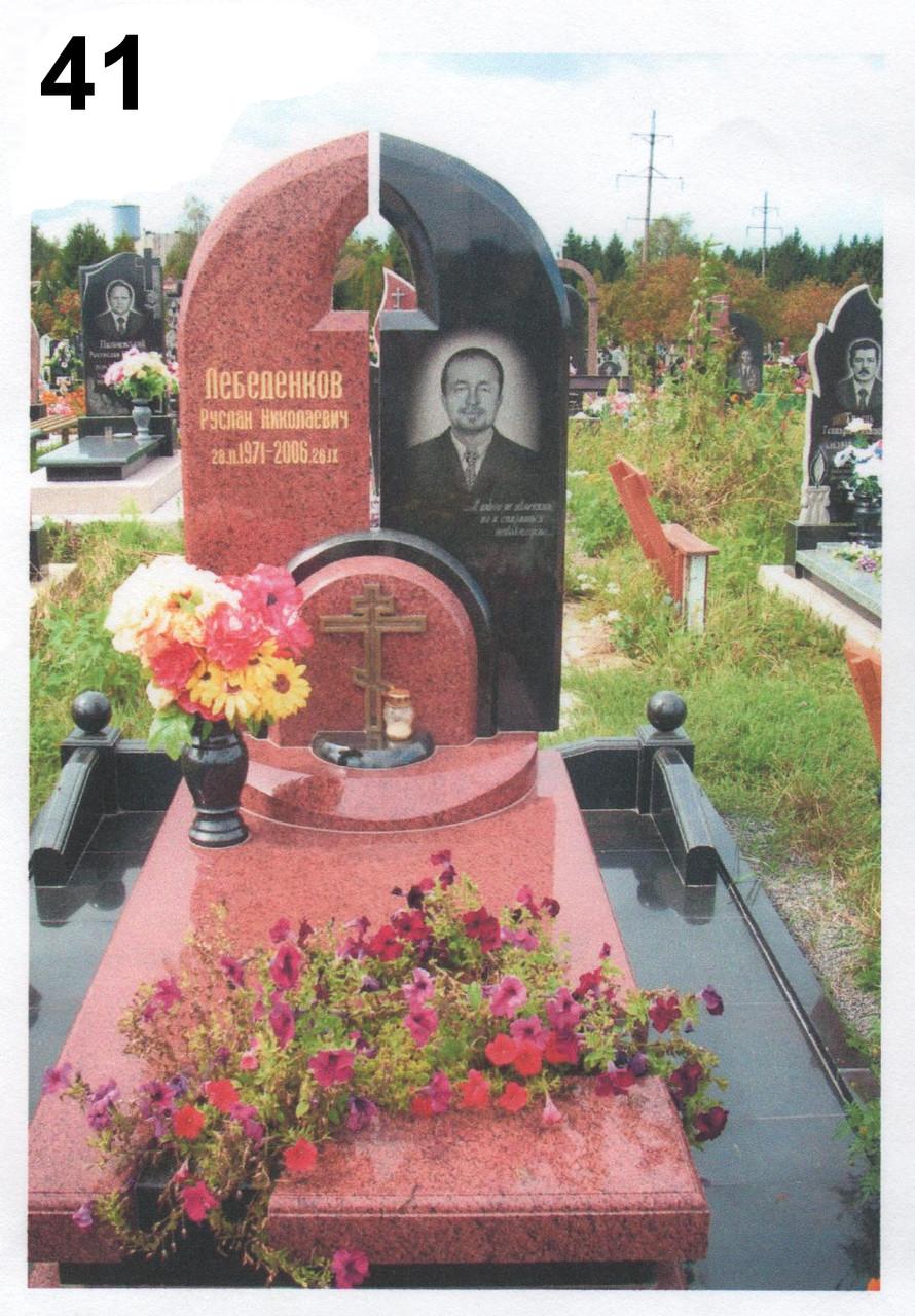 Ексклюзивний пам'ятник з граніту лізник на могилу №0075