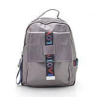 Стильный женский рюкзак бронза цвет love