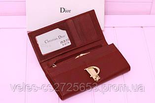Кошелёк женский Красный Бренд Диор Dior Натуральная кожа