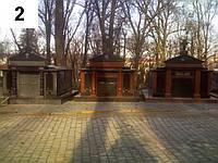 Элитный памятник комплекс гранит №0089