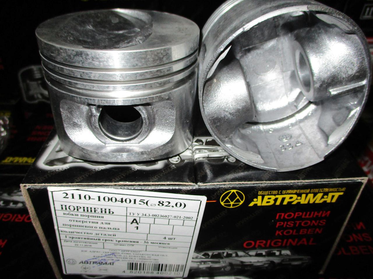 Поршень ваз 2110 82.0 А Автрамат