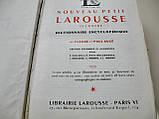 Малый французский словарь ЛАРУСС 1959г. Рetit Larousse. Энциклопедический. Иллюстрированный, фото 2