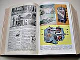 Малый французский словарь ЛАРУСС 1959г. Рetit Larousse. Энциклопедический. Иллюстрированный, фото 4