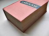 Малый французский словарь ЛАРУСС 1959г. Рetit Larousse. Энциклопедический. Иллюстрированный, фото 7