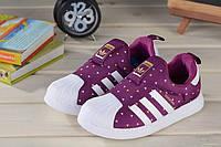 Детские кроссовки Adidas Superstar Kids Purple, фото 1