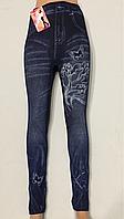 Женские бесшовные лосины ТМ Натали арт К-29, фото 1