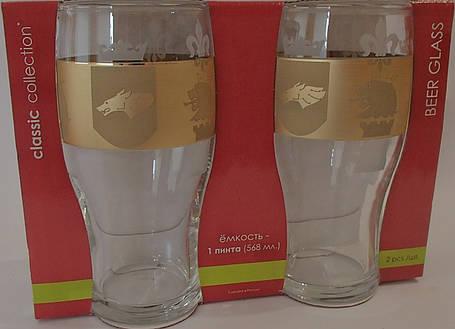 """Набор стаканов для пива 570 мл рис""""Геральдика"""" EAM83-1973, фото 2"""