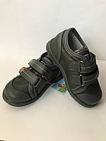 Детские туфли Калория ZH920-5C