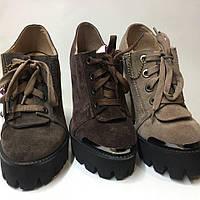 Туфли (замшевые), фото 1