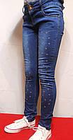 Весенние стрейчевые джинсы для девочек на рост от 122 до 158см. (6-14). С*est La Vie. Польша.