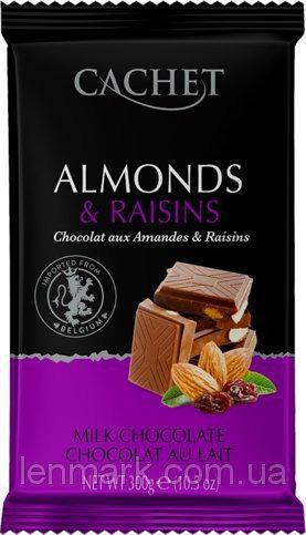 Шоколад CACHET (КАШЕТ) молочный 32% какао с миндалем и изюмом Бельгия 300г