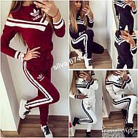 Спортивный костюм женский adidas 674