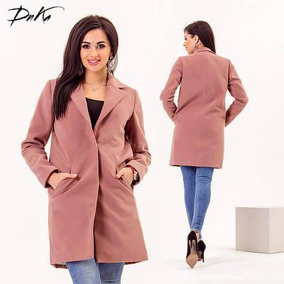 Пальто женское большой размер купить.  продажа 3f128e02c4bf7