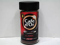 Кофе Cafe d'Or Classic растворимый 100 г
