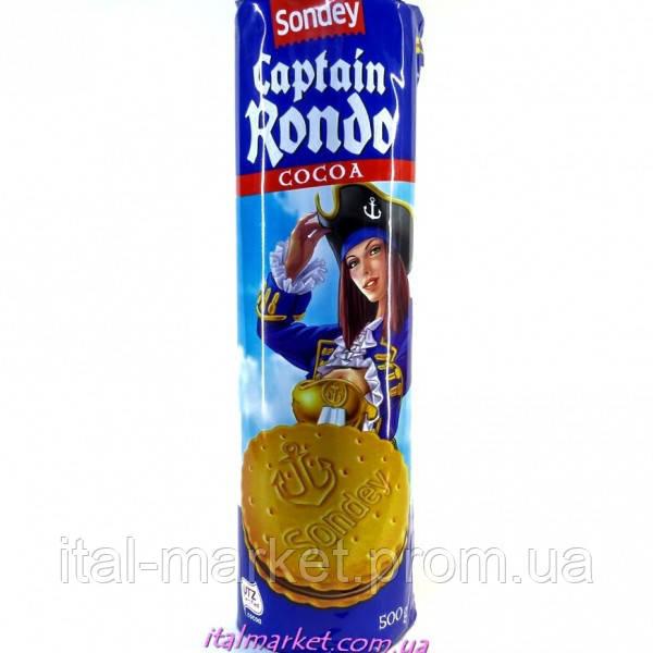 Печенье с шоколадом Капитан Рондо Captain Rondo Cocoa 500г