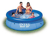 Надувной семейный бассейн Intex  Easy Set 28110 244x76 см, фото 2