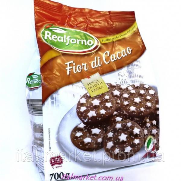 Печенье шоколадное Realforno Fior di Cacao 700 г, Италия