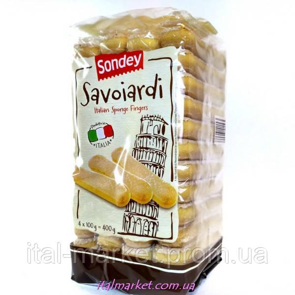 Савоярди палочки Savoiardi Sondey 400г