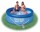 Семейный надувной бассейн Intex 28112 Easy Set 244x76 см, фото 2