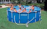 Каркасный круглый бассейн Intex 28218 Metal Frame Pool 366смх99см, фото 3