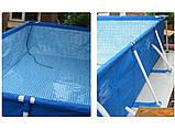 Каркасный прямоугольный бассейн 28270 (58983) Intex 220х150х60 см, фото 3