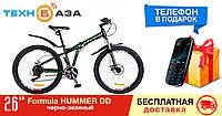 """Велосипед 26"""" Formula HUMMER черно-зеленый 2018"""