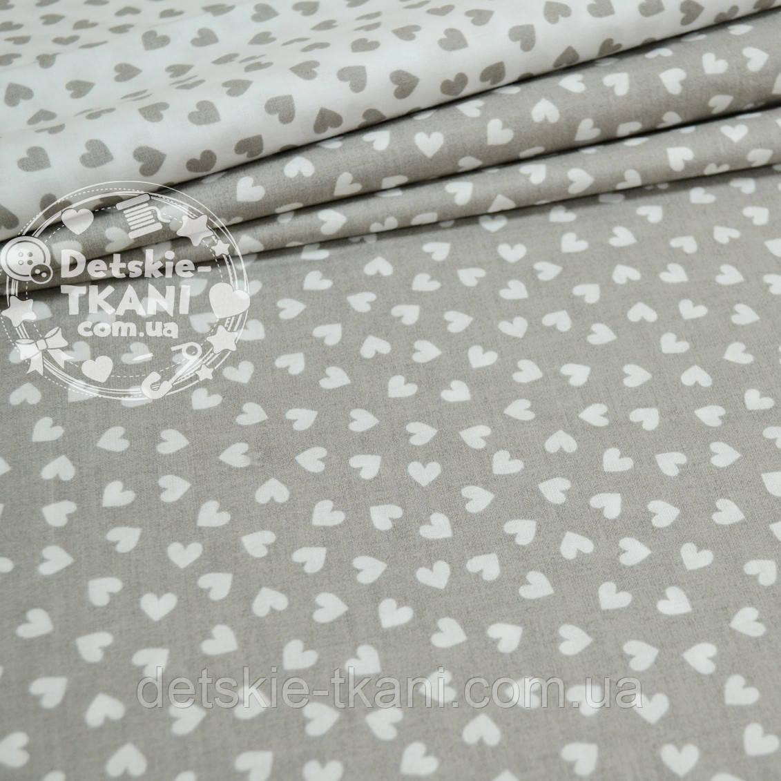 Ткань с белыми мини сердечками на сером фоне (№ 798)