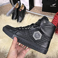 Philipp Plein One Hundred High Black