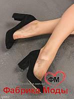 Черные замшевые туфли на устойчивом каблуке недорого Украина Россия Казахстан