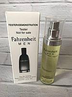 Тестер Christian Dior Fahrenheit 45 ml для мужчин